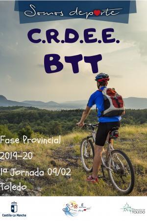 Cartel Fase Provincial de BTT - 1ª Jornada