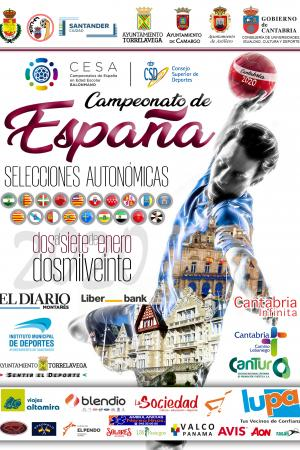 cartel Campeonato de España de Balonmano en edad escolar infantil y cadete