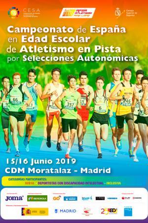 cartel Campeonato de España de atletismo en edad escolar