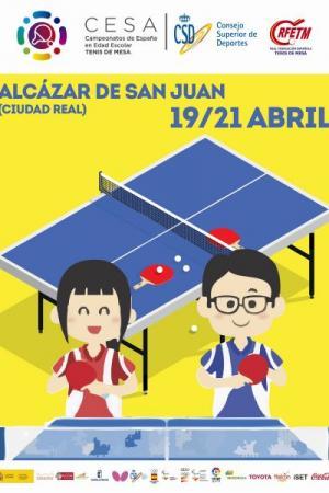 Cartel Campeonato de España de Tenis de Mesa