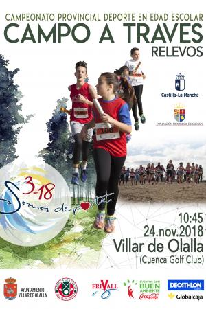 Cartel Cross por Relevos. Villar de Olalla (Cuenca)