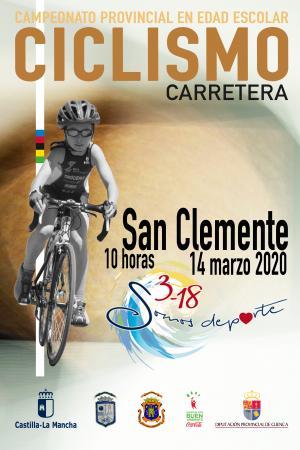 Cartel Ciclismo. San Cemente (Cuenca)