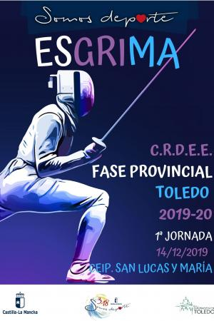 Cartel Fase Provincial de Esgrima - 1ª Jornada