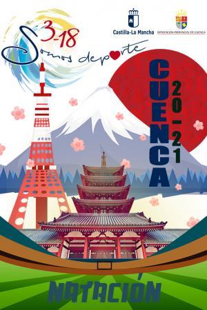 Cartel Natación CRDEE Cuenca