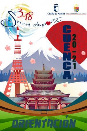 Cartel Orientación CRDEE Cuenca