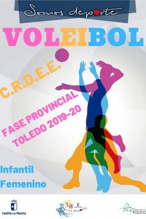 Cartel Fase Provincial de Voleibol - Infantil Femenino