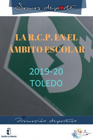 Cartel Promoción Deportiva Toledo - La R.C.P. en el ámbito escolar