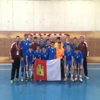 Campeonato de España de Balonmano en edad escolar